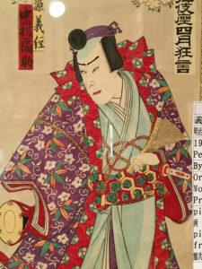 Ukiyo-e Holzschnittgrafik