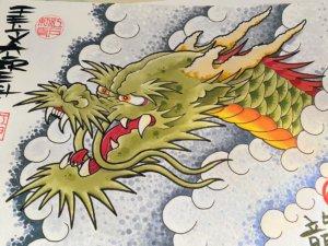 edo-tattoo-artwork-FELIX-4885