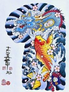 edo-tattoo-artwork-FELIX-5179