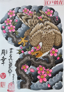 edo-tattoo artwork-FELIX-5515