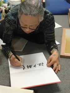 edo-tattoo-HORIYOSHI-3127