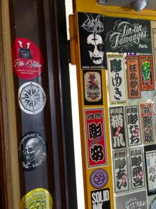 EDO-tattoo 5170-sticker