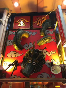 EDO-tattoo 5501-dragon