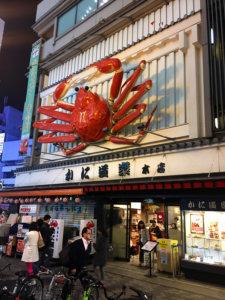 EDO-tattoo 5516-food-restaurant