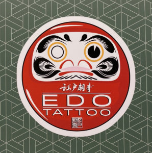 edo-tattoo-STUDIO-046